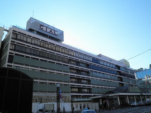 横浜駅西口駅ビル