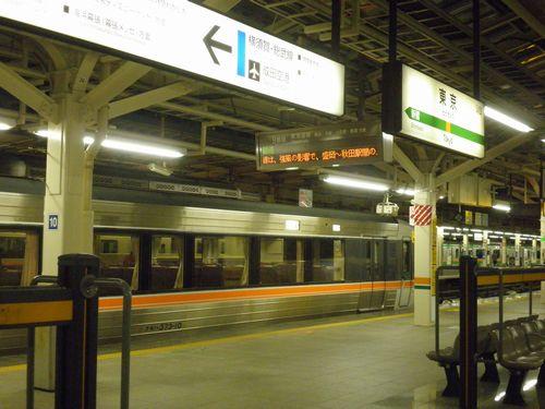 東海道本線338M(2012年2月1日・東京)2