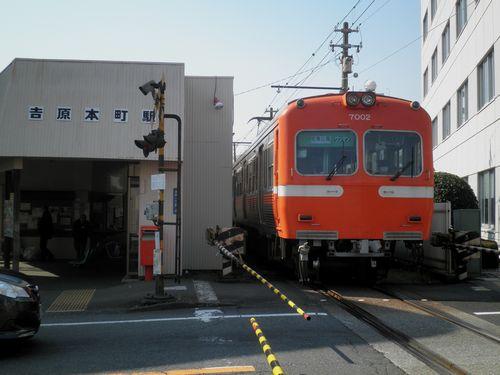 岳南鉄道吉原本町駅