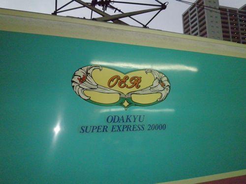 小田急RSE・「やまゆり」のステッカー