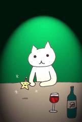 くらげワイン-3