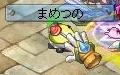 0105まめつの1