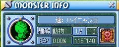 灰猫116Lv0215