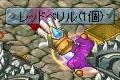 0215レッドベリル2