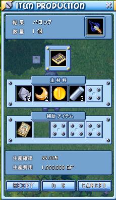 バロック素材0219