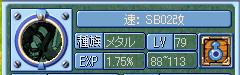 02改0608