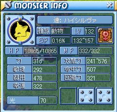 テスト鯖ハイシル0807