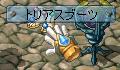 トリアスブーツ00811