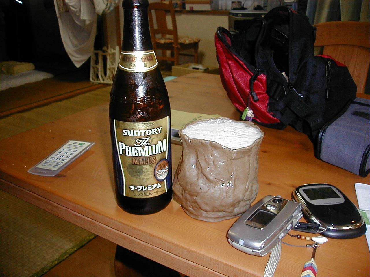 ビール飲むのに最高の器