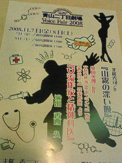 20081108200547