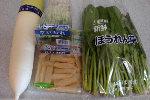 090102-003今日買ってきた食材(縮小)