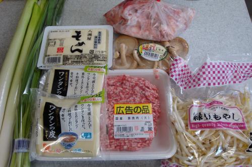 090111-000今日の食材(縮小)