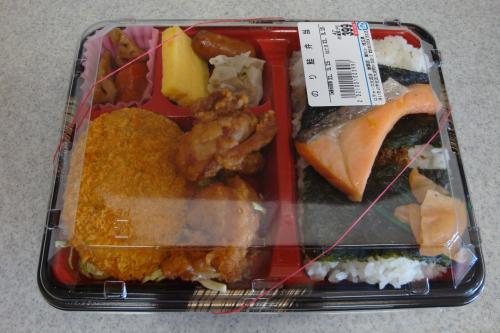 090315-001のり鮭弁(縮小)