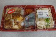 090503-001うどんセット(縮小)