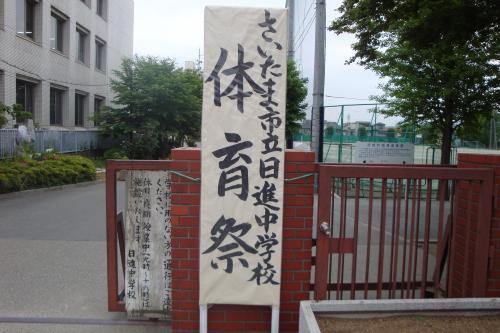 090515-04日進中体育祭(縮小)