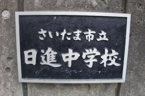 090515-03日進中(縮小)