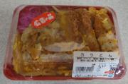 090517-001カツ丼(縮小)