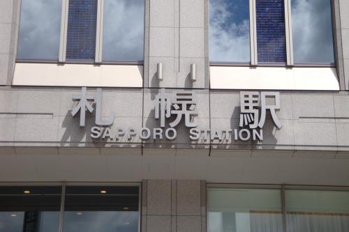 090623-003札幌駅(縮小)