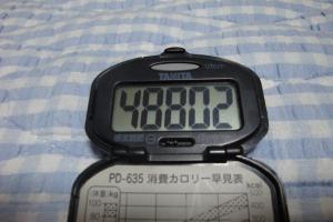 090712-030万歩計(縮小)