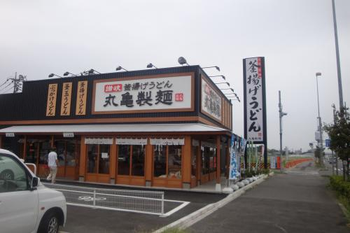 090830-丸亀製麺(縮小)