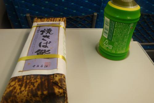 090901-1焼鯖寿司外観(縮小)