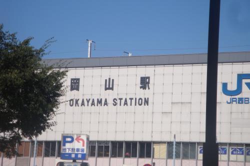 090901-3岡山駅(縮小)