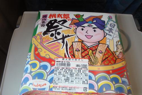 090902-4祭り寿司外観(縮小)