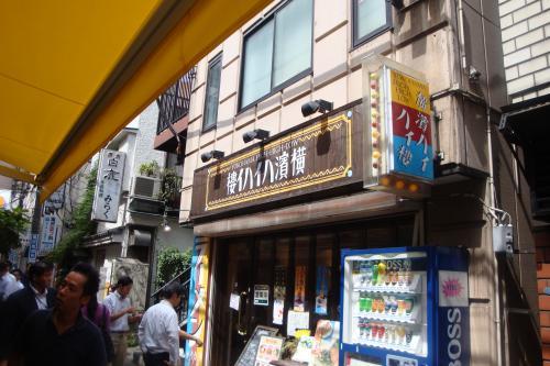 090910-2横浜ハイハイ楼(縮小)