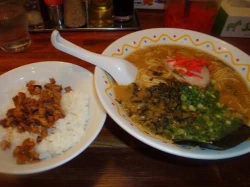 090910-1ハマミソ麺(縮小)