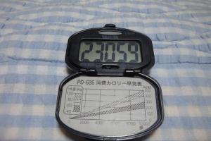 090912-050万歩計(縮小)