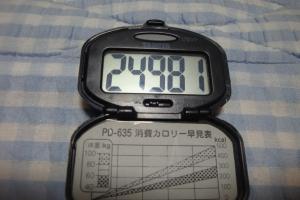 090919-30万歩計(縮小)