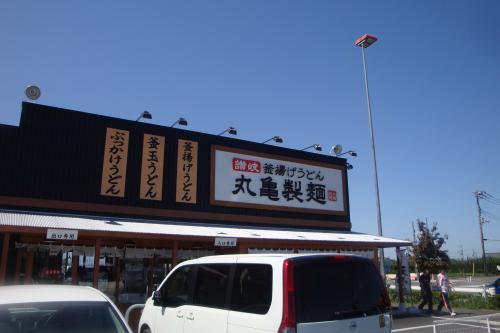 090920-1丸亀製麺(縮小)