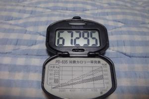090921-030万歩計(縮小)