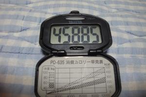 090927-050万歩計(縮小)