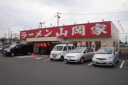 090927-1山岡家(縮小)
