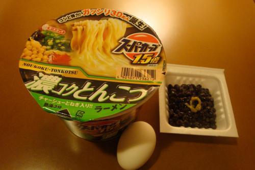 091007-01朝食(縮小)