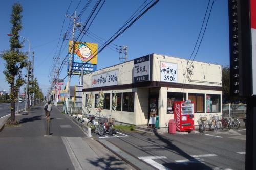 091011-1日高屋 大宮三橋店(縮小)