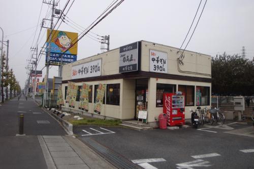 091024-2日高屋 大宮三橋店(縮小)