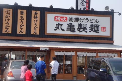 091031-1丸亀製麺(縮小)