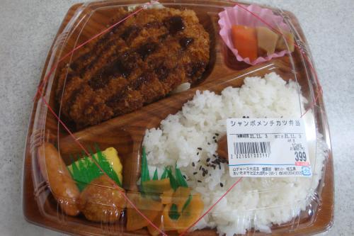 091103-100ジャンボメンチカツ弁当(縮小)