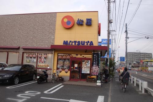 091108-2松屋(縮小)
