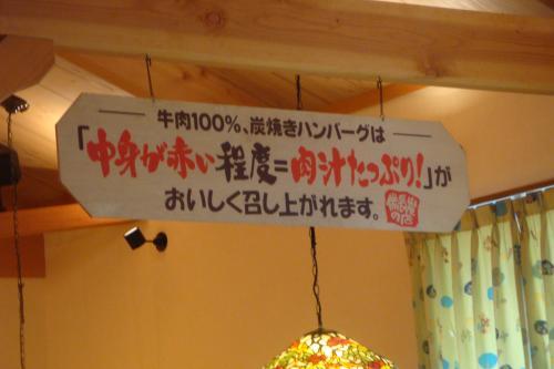091110-003赤身看板(縮小)