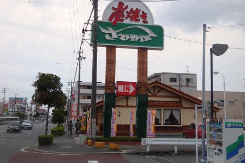 091110-002さわやか(縮小)