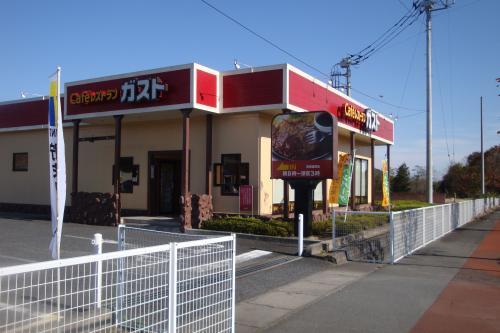 091120-04ガスト富岡店(縮小)