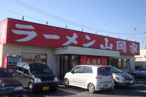 091121-02山岡家店舗(縮小)