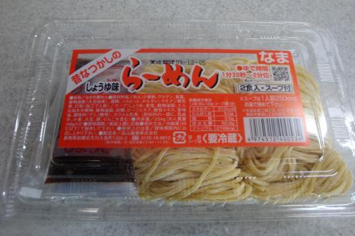 091123-100ラーメンパッケージ1(縮小)