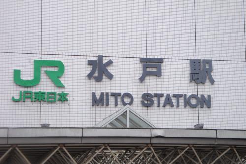 091125-01水戸駅(縮小)
