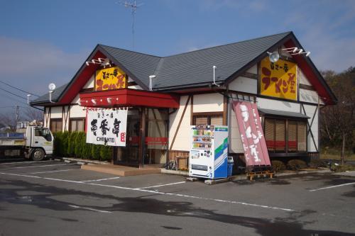 091125-05店舗外観(縮小)