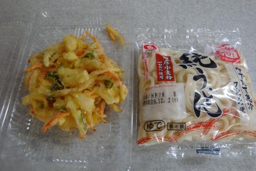 091129-100うどんとかき揚げ(縮小)