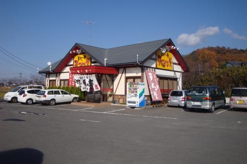 091201-01店舗外観(縮小)